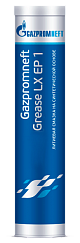 Gazpromneft Grease LX EP 1